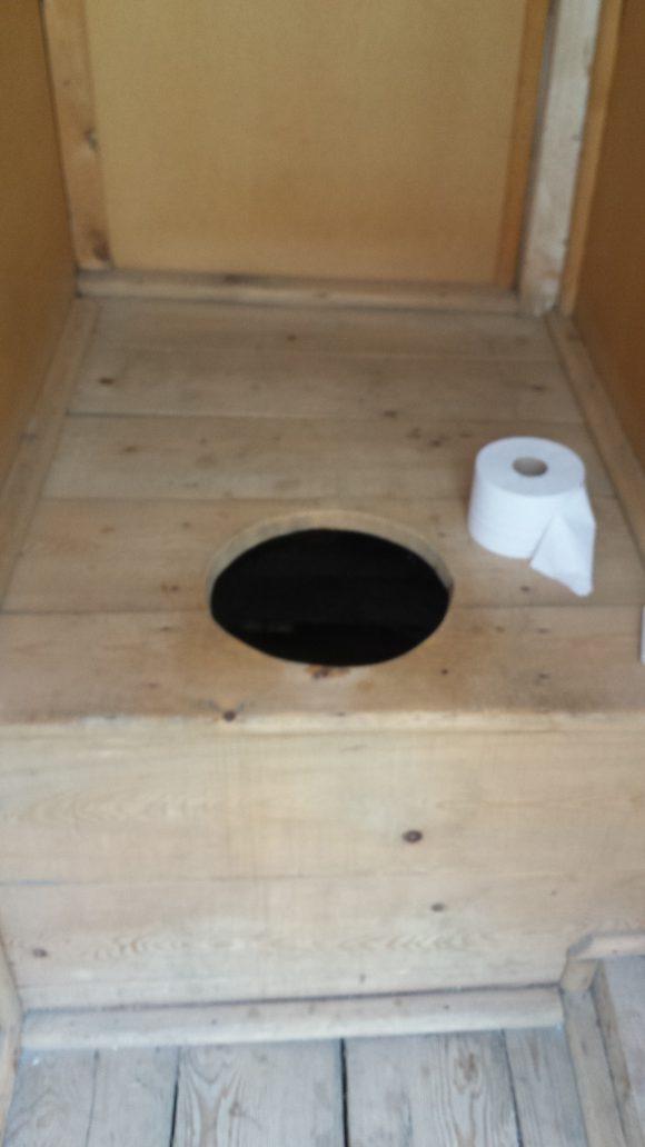 wc Saschiz 3